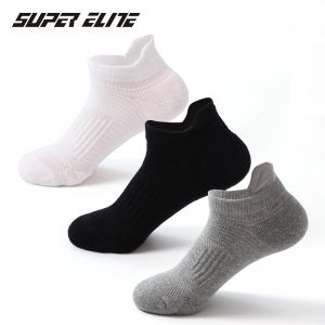 Soft Unisex Hiking Socks 1